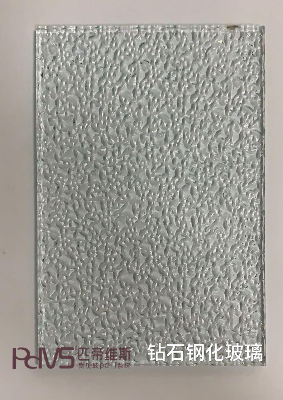 钢化玻璃 (2).jpg