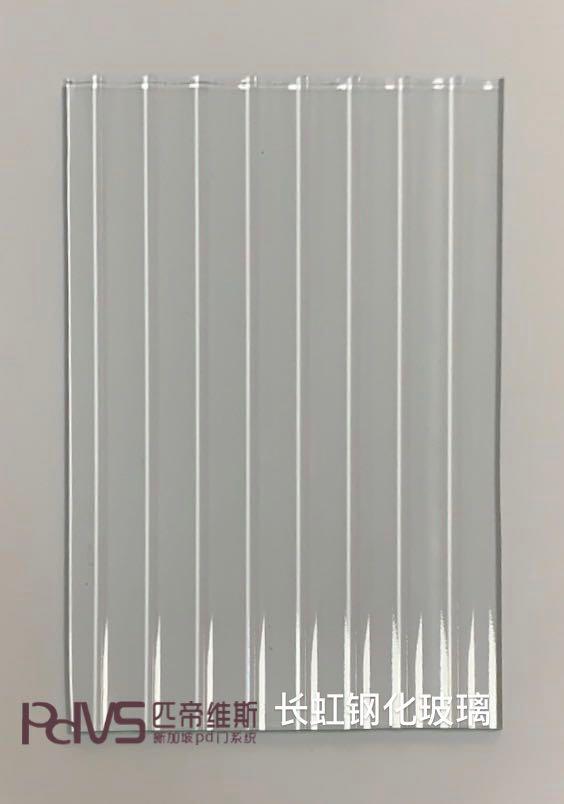 钢化玻璃 (1).jpg